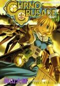 Chrno Crusade Tomo para leer online