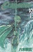 Claymore Manga Tomo 10