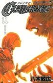 Claymore Manga Tomo 11
