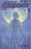Claymore Manga Tomo 2