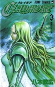 Claymore Manga Tomo 3