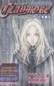 Claymore Manga Tomo Extras