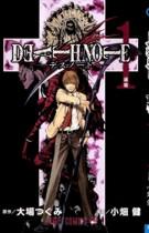 Descargar el tomo 1 de Death Note