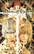 Descargar el tomo 10 de Death Note