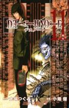 Descargar el tomo 11 de Death Note