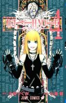 Descargar el tomo 4 de Death Note