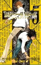 Descargar el tomo 5 de Death Note