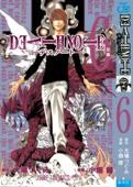 Descargar el tomo 6 de Death Note
