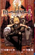 Descargar el tomo 8 de Death Note