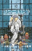 Descargar el tomo 9 de Death Note