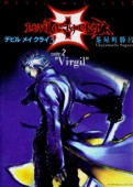 !!!AportesY Pedidos De Comics Y Mangas¡¡¡ Mausoleo Cover2