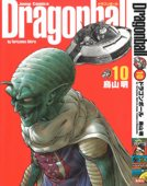 Tomo 10 de Dragon Ball