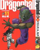Tomo 11 de Dragon Ball