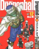 Tomo 12 de Dragon Ball