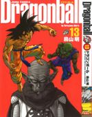 Tomo 13 de Dragon Ball