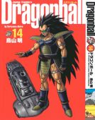 Tomo 14 de Dragon Ball