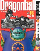 Tomo 15 de Dragon Ball