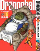 Tomo 18 de Dragon Ball