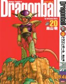 Tomo 20 de Dragon Ball