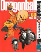 Tomo 3 de Dragon Ball
