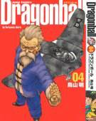 Tomo 4 de Dragon Ball