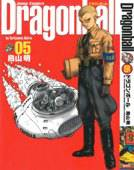 Tomo 5 de Dragon Ball
