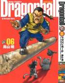 Tomo 6 de Dragon Ball