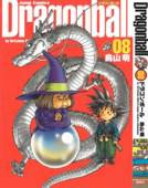 Tomo 8 de Dragon Ball