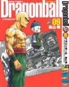 Tomo 9 de Dragon Ball