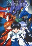Evangelion Tomo 22 Manga