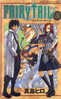 Tomo 3 de Fairy Tail