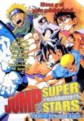 Tomo 1 y unico de Jump Super Stars