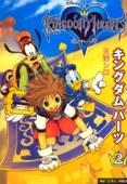 Descargar el tomo 2 de Kingdom Hearts