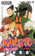 Tomo 37 de Naruto