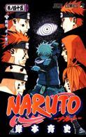 Tomo 45 de Naruto