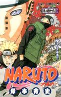 Tomo 46 de Naruto