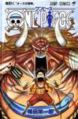 Descarga este tomo de one-piece
