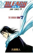 Tomo 7 de Bleach