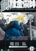 Tomo 17 de Full Metal Alchemist