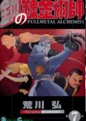 Tomo 7 de Full Metal Alchemist