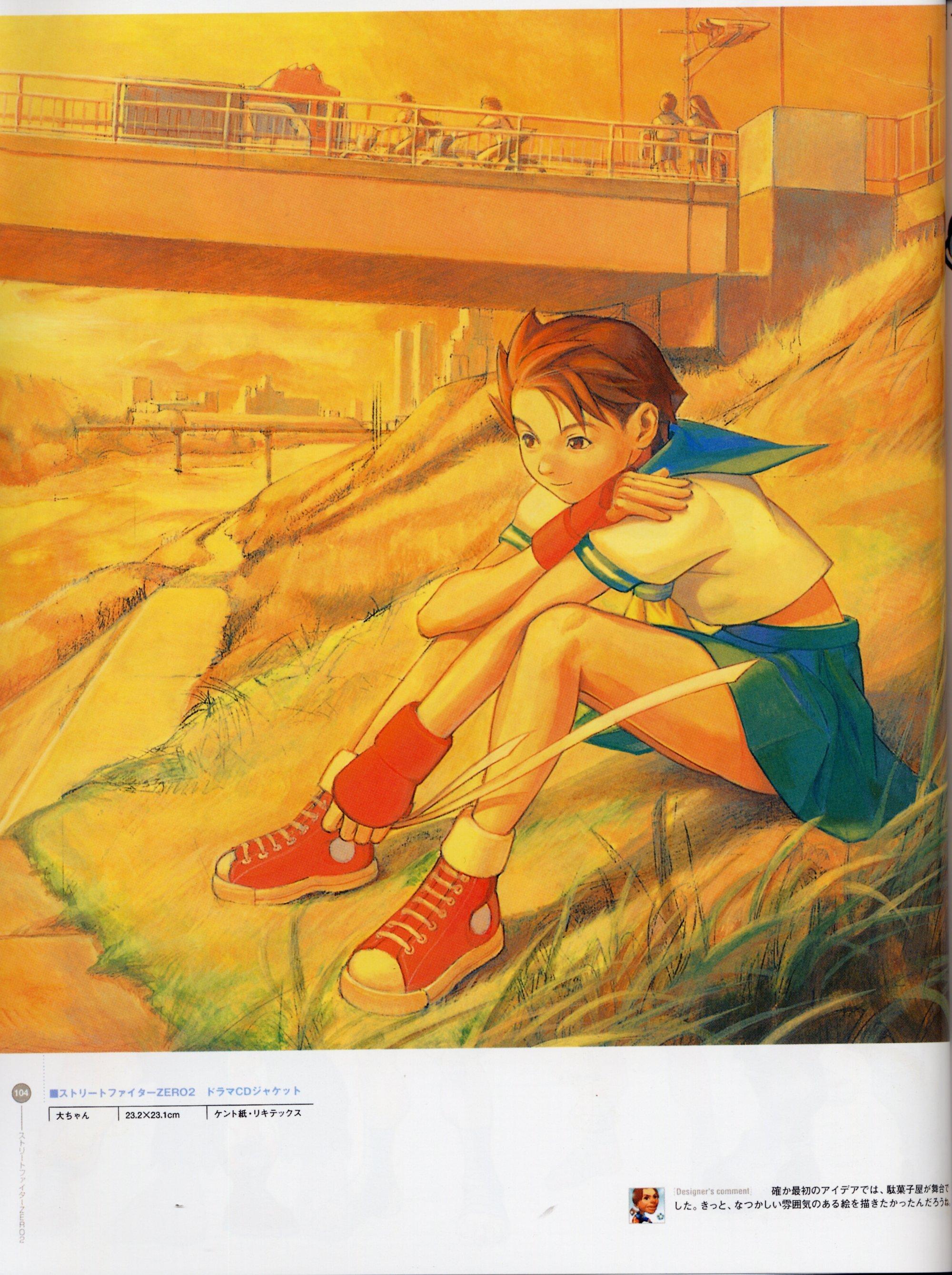 Artbook de CAPCOM (entrá y mirá sus mejores imagenes) (2/4