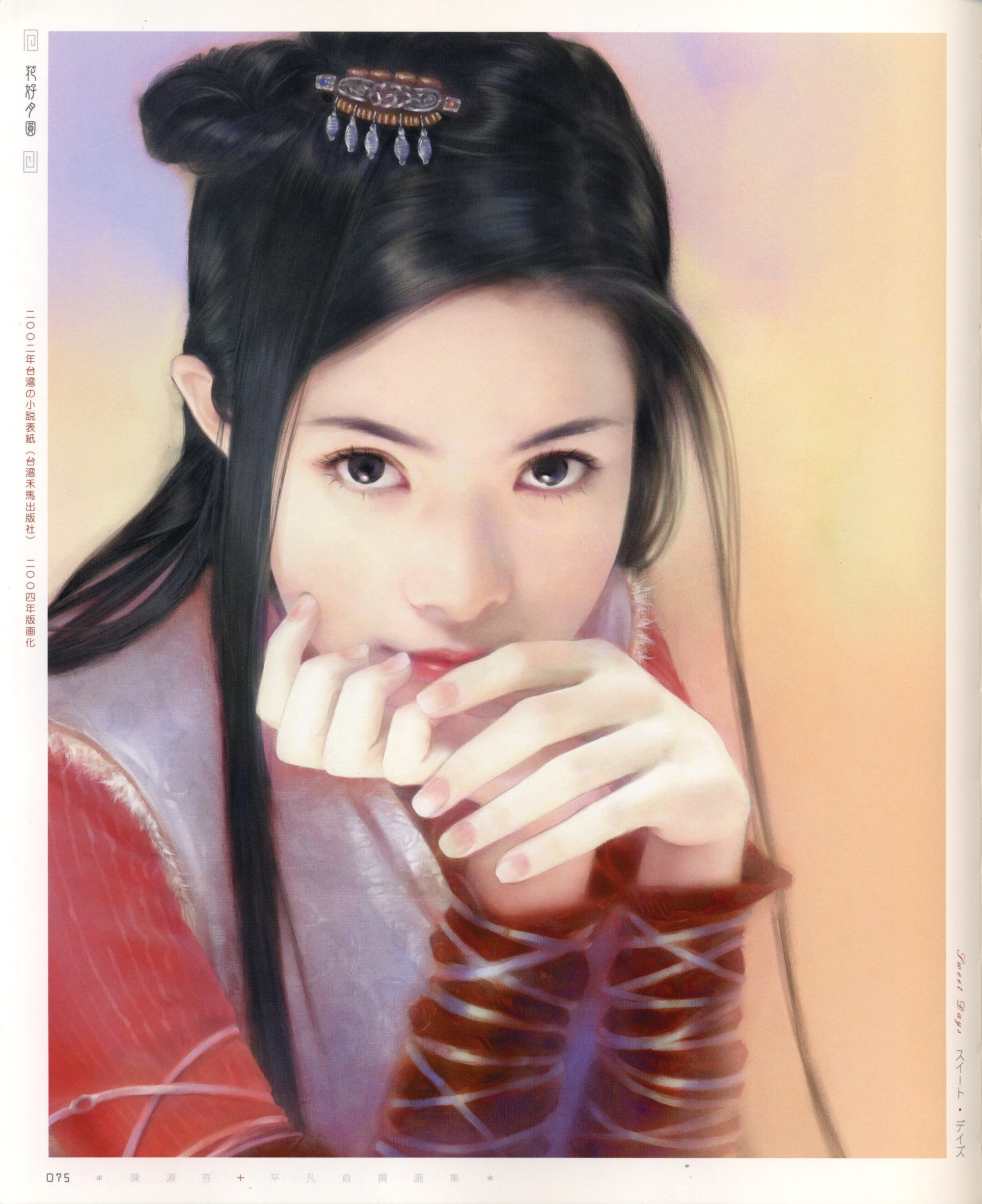 Японки девочки пизда 19 фотография