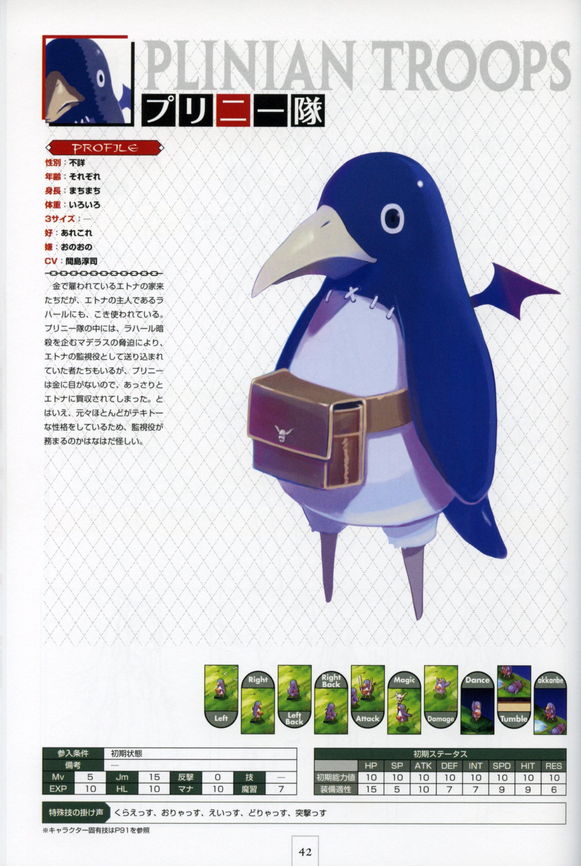 disgaeaartbook46.jpg