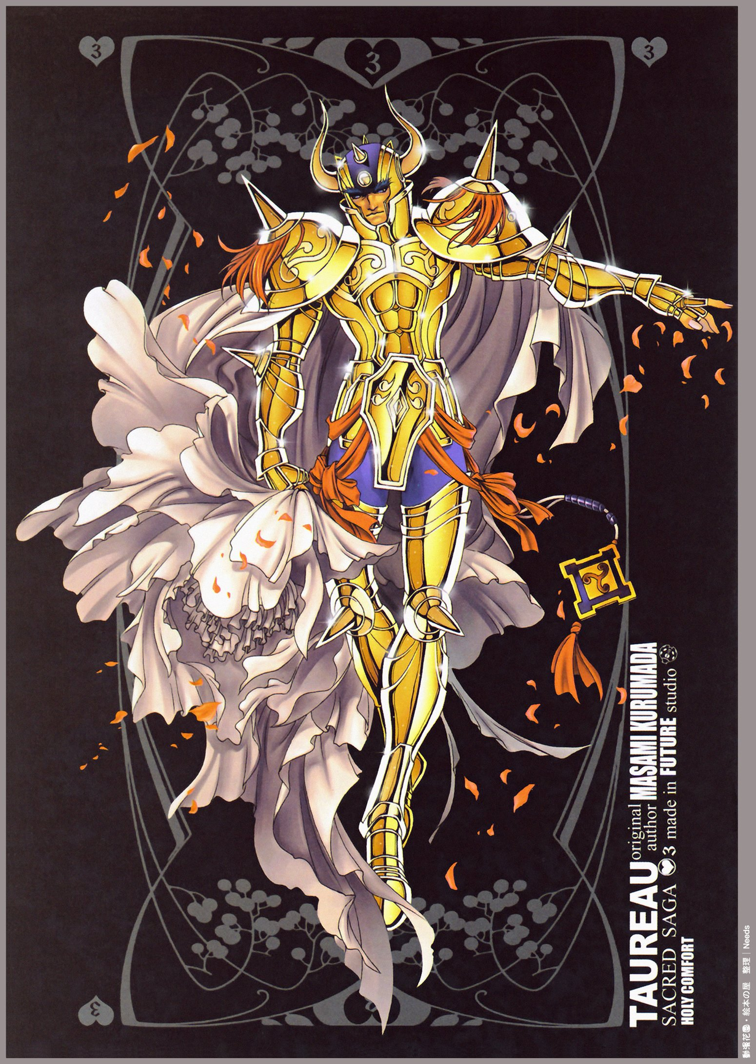 Los Caballeros del Zodiaco Artbooks: Angeles y Saga Sagrada