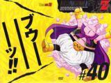 Covers y portadas de Dragon Ball Z