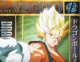 Vegito, la fusión de Vegeta y Goku