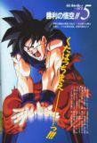 Goku en plena batalla
