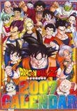 La cover del calendario de Dragon Ball Z 2007, esto iba en calendarios [irᝠpero merec???su lugar aqu???estᠥn alt???ma resoluci??????width=