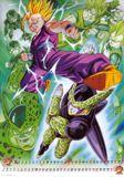 La pelea entre Gohan como Super Saiyajin 2 y Cell