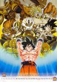 Goku durante una Genkidama de enemigos de pel???las